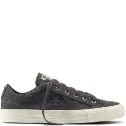 converse starplayer - gris