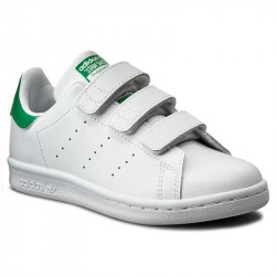 ADIDAS - STAN SMITH A SCRATCH
